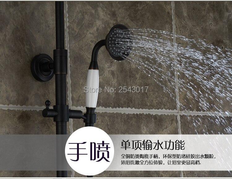 Bagno doccia a muro a olio di gomma finitura nera stile europeo