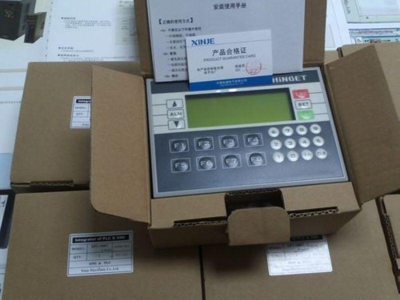Integrated PLC XP2-18RT 10-point Digital Input 8-point Digital Output 3.7