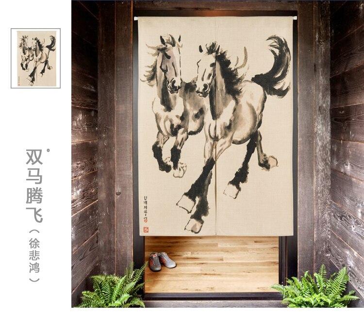 Xu beihong cheval encre peinture rideau tissu art étude chinois vent porte rideau porche stores assis salon décoration