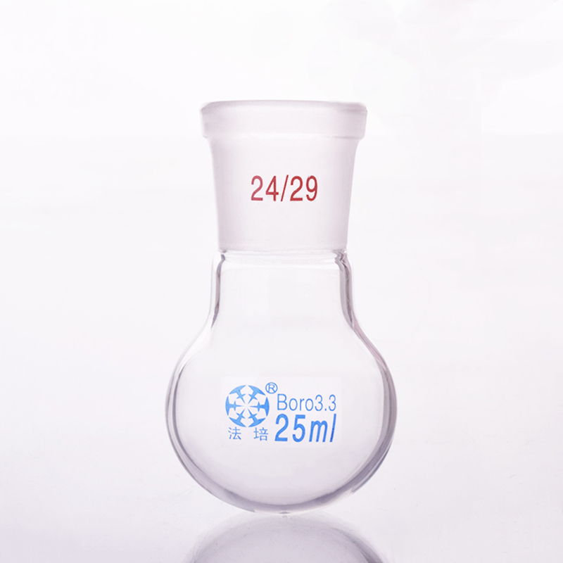 Single Standard Mouth Round-bottomed Flask,Capacity 25ml And Joint 24/29,Single Neck Round Flask
