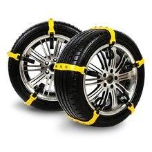 6 шт., автомобильные цепи безопасности, трос, тяга, грязь, слякоть, цепи, зимние шины, всесезонные шины, противоскользящие цепи для шины для автомобилей, ширина: 185-225 мм