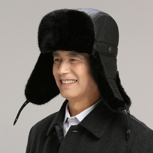 Old Men Bomber Hat Male Winter Thicken Ear Protection Cap Mi