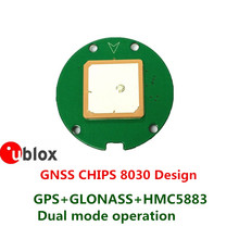 Hot gnss smart antenna  moduel Gps glonass dual mode operation For UAV Flight Control APM 2.8 electronic compass HMC5883