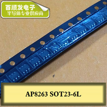 100pcs/lot AP8263E6 AP8263 DIP-8 SOT23-6 100pcs lot bb809