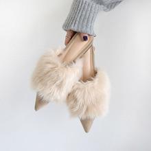 2018 new Korean fashion point flat bottom Fleece slippers Go