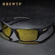 0b347b220a9 RBEWTP TR90 Frame Men s Sunglasses Polarized Coating Mirror Square Night  Vision Sun Glasses oculos Eyewear Accessories For Men
