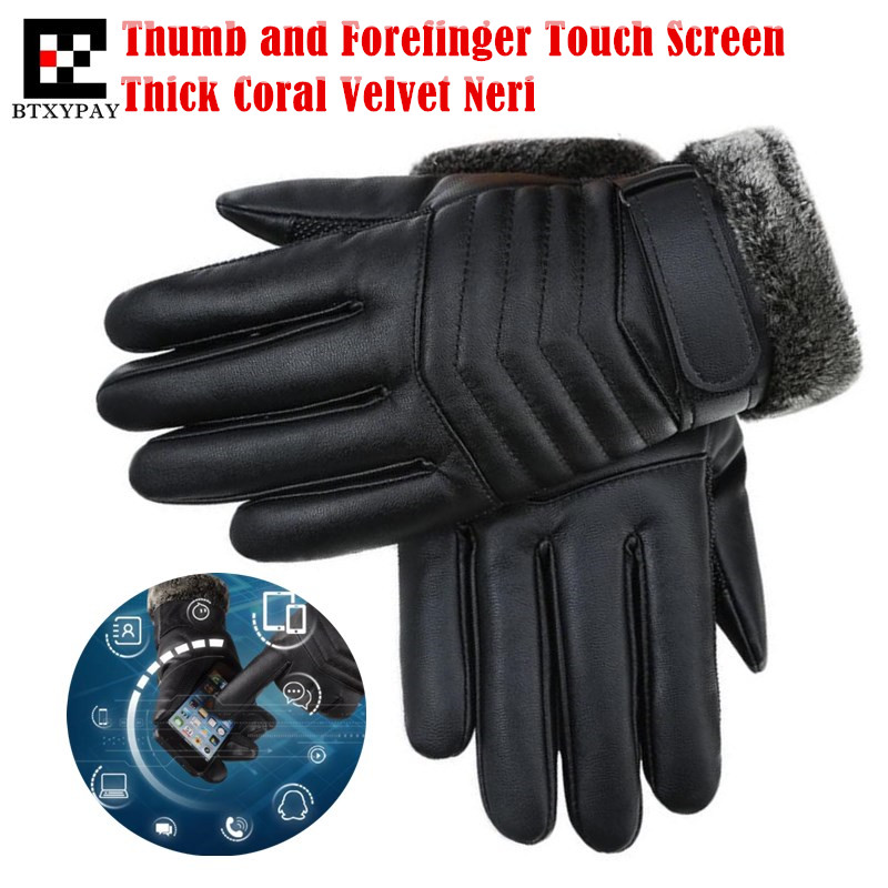 200p! Men Winter Warm Windproof -15 Degree Resist Cold Thicken Cashmere Washable PU Leather Gloves,2 Fingers Touch Screen Gloves