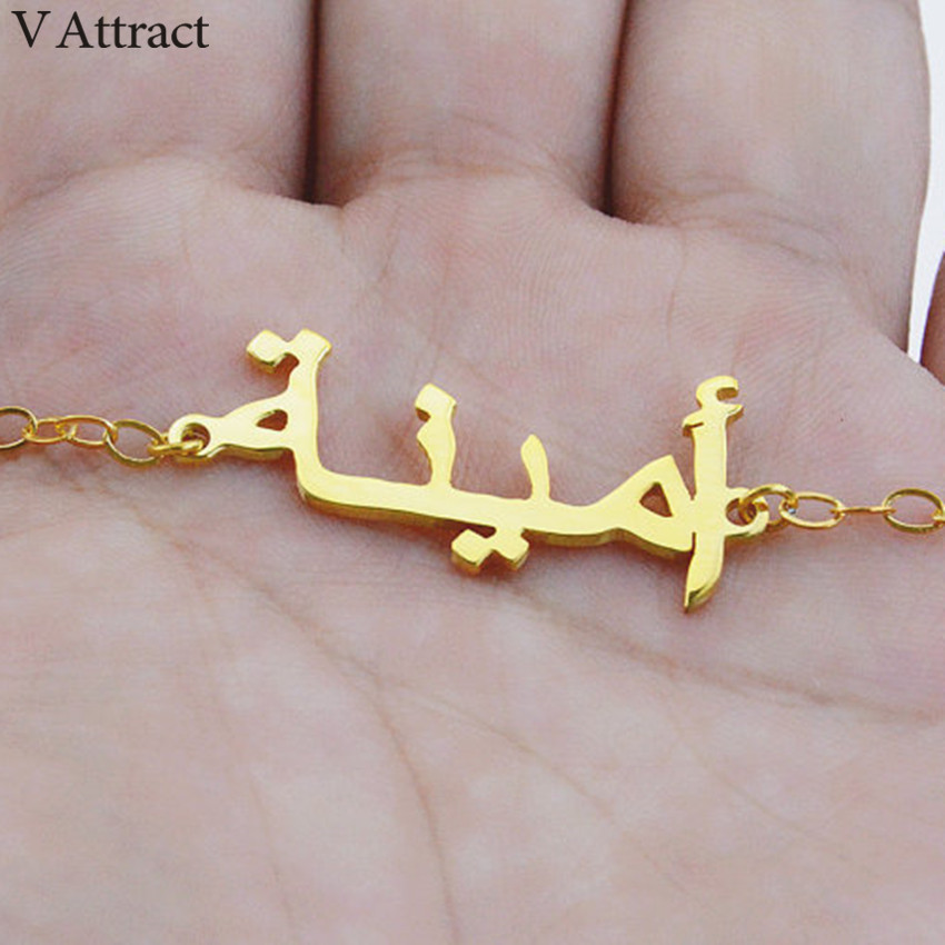 V Attract Handwriting Signature Jewelry Fascinating Personalized Name Arabic Bracelet Women Men Rose Gold Silver Custom Bileklik