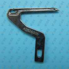 Lower Looper For Bernina, Bernette, Juki Serger Overlock Machines #A2526-335-000