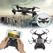 RC Drone VISUO XS809W SX809HW Fixed Height Foldable Selfie Drone WIFI FPV 0.3MP 2MP Camera Aerial Shooting 4-axis Quadcopter