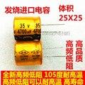 10 шт. высокое качество 35V4700UF Высокой частоты и низкой hifi сопротивление емкость Электролитический конденсатор 4700 МКФ 35 В