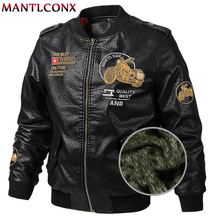 MANTLCONX New Winter Men Leather Jackets Motorcycle Keep Warm Fashion Mens Fleece Jacket Coat M-5XL