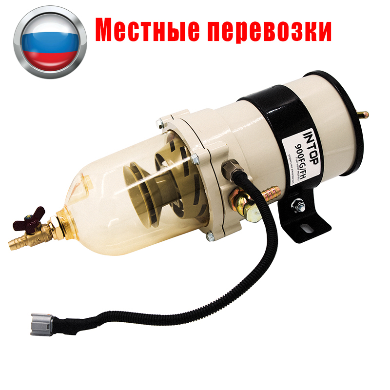900FG 900FH TOP OEM ASSEMBLY FUEL WATER SEPARATOR FILTER TURBINE DIESEL ENGINE FILTER MARINE SET PARTS INCLUDE 2040PM FOR RACOR все цены