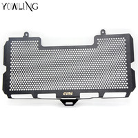 Motorcycles Radiator Grille Guard Moto Stainless Grill Cover For BMW F650GS F700GS F800GS F 650 700