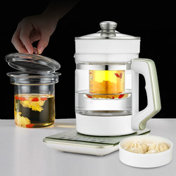 Electric kettle Curing pot Fully automatic thickened glass electric with multi-function  flower Anti-dry Protection