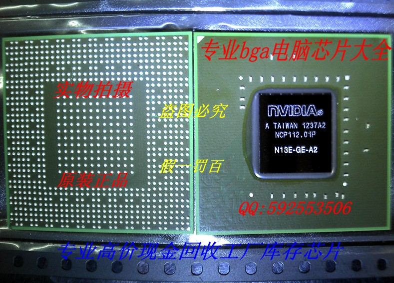N13E GE A2 BGA Best quality Chip Free shipping