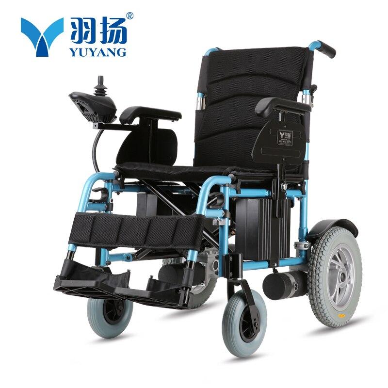 Легкий складной мощность электрических инвалидных колясок с покраснел двигателя для инвалидов