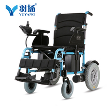 Lightweight folding power electric wheelchair with blushed motor for disabled