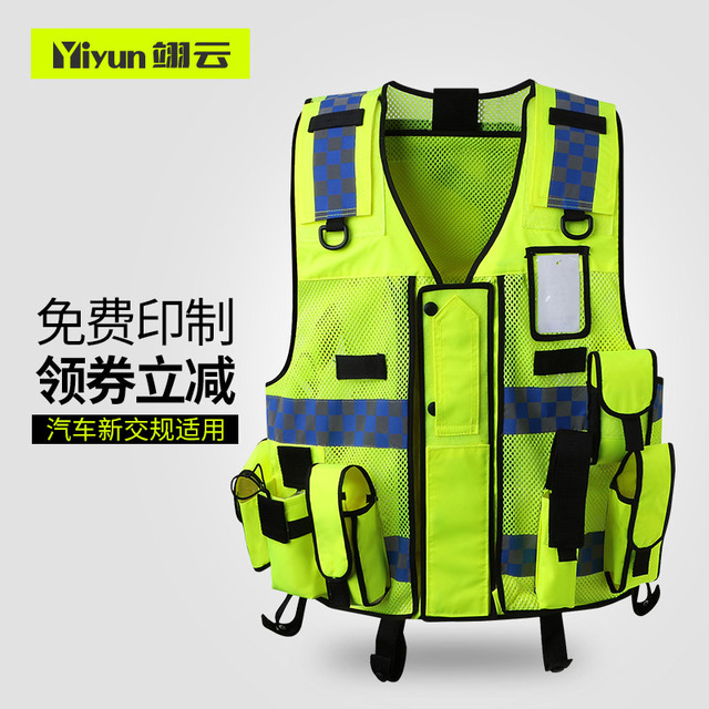 Reflective vest Traffic warning Road Administration fluorescent clothing vest vehicle Security Patrol Safety Protective Coat 1