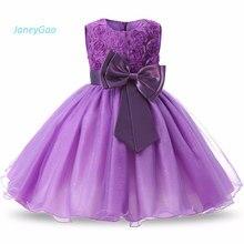 9e06f038000e84 JaneyGao 2019 Zomer Bloem Meisje Jurken Voor Wedding Party Formele Gown  Voor Meisje Eerste Communie Jurk