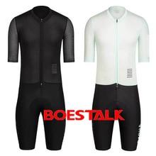 rcc team cycling pro kit 2019 aero skinsuits lycra custom bike speedsuit trisuit body suits wear clothes jumpsuits