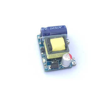 Small Volume Isolated Switching Power Supply 5V Module Precision 5V3W