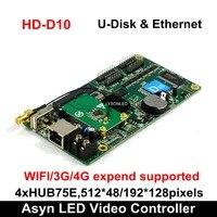 Huidu HD-D10 U-القرص و إيثرنت غير متزامن كامل اللون شاشة عرض فيديو ليد تحكم 4xHUB75E منافذ دعم 512*48/192*128 بكسل