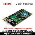 Huidu HD-D10 u-диск и Ethernet асинхронный полноцветный светодиодный видео дисплей Контроллер 4xHUB75E порты поддержка 512*48/192*128 пикселей