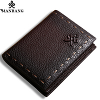ManBang The Secret Life Of Walter Mitty Retro Wallet Handmade Custom Vintage Genuine Wallet Crazy Horse