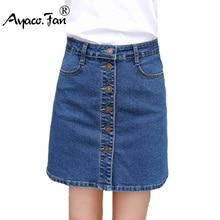 5b7e52e09 Compra girls sexy short mini jean skirt y disfruta del envío ...