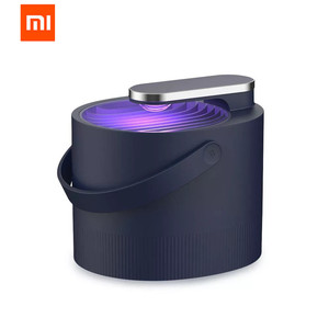 Newest Xiaomi Mijia Mosquito Killer Lamp USB Electric Photocatalyst Mosquito Repellent Insect Killer Lamp Trap UV smart Light(China)