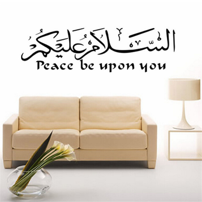 MAARYEE 154*42CM Peace Be Upon You Islamic Muslim Letters Wall Stickers  Home Decor Vinyl Decals Living Room Pegatinas De Pared In Wall Stickers  From Home ...