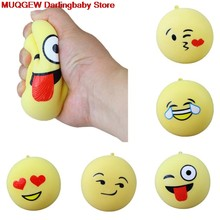 New Cartoon Cute Cake Cream Scented Squeeze Toys Squishy Slow Rising Fun Funny Interesting Toys Kid Gift Decoration Happy Emoji(China)