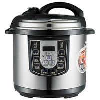 Electric Pressure Cookers Pressure Cooker 12L Commercial Intelligent Electric High Canteen Restaurant