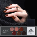 1 Bottle BORN PRETTY Soak Off UV Gel Coffee Series Long-lasting Gel Polish 10ml Manicure Nail Art Gel Varnish