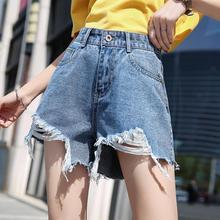 2019 New Yfashion Women Spring Summer Pure Color High Waist Rough Edge Denim Shorts