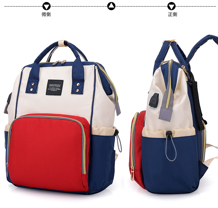 bf2e7d8cbd92 2018 new mommy backpack women s travel backpack student bag thermal ...