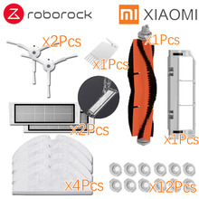 Suitable for Xiaomi Roborock Robot S50 S51 E35 Vacuum Cleaner Spare Parts Kits Mop Cloths Wet filter Side Brush Roll Brush все цены