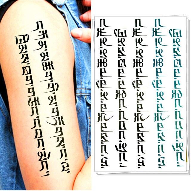 Tatuajes Pegatina cultura oriental tatuaje temporal arte corporal, sanskrits texto