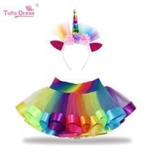 Новая модная Милая одежда для маленьких девочек комплект с юбкой-пачкой для детей от 2 до 12 лет, милая детская фатиновая юбка+ повязка на голову, юбка цвета радуги