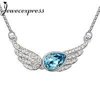 A Guardian Angel Pendant Necklace