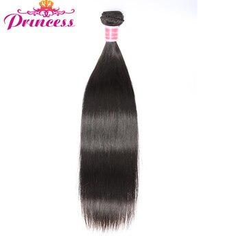 Beautiful Princess Peruvian Straight Hair Remy Natural Color 8