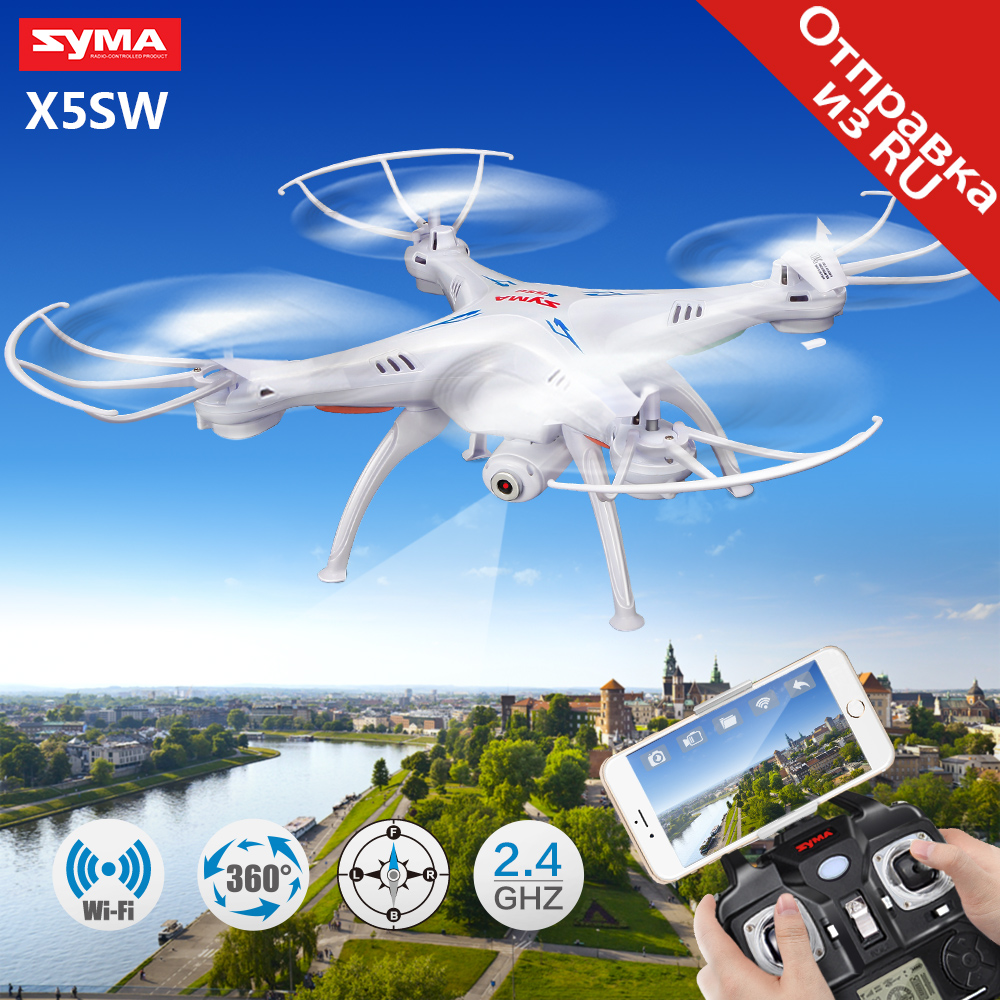 Syma X5SW RC Quadcopter with HD Camera 4CH Drone Wifi FPV Real time Transmission Remote Control