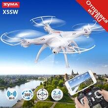 Syma X5SW X5SC (no wifi) RC Quadcopter con Cámara HD 4CH Drone Wifi FPV Transmisión en tiempo Real Helicóptero de Control remoto