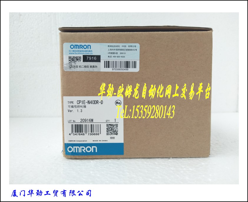New spot of original product of CP1E-N40DR-D OMRON programmable controlleNew spot of original product of CP1E-N40DR-D OMRON programmable controlle