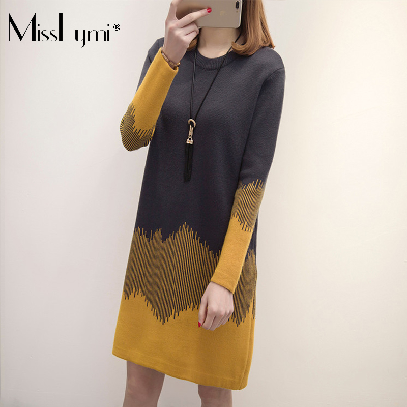 MissLymi XL 4XL Plus Size Women Knit Sweater Dress 2018 Autumn Winter Pullover Stripe Long Sleeve Casual Loose Cardigan Dress