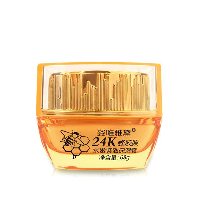 24 k Anti-Envelhecimento Própolis Creme Anti Rugas Branqueamento Diminuir Os Poros Hidratação Profunda Nutritivo Brighting Cremes de Beleza Cuidados Com o Rosto