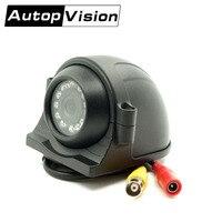 AV 781B AHD Mini Fixed IR Night Vision Car Security Camera Car Rear View Kit Car