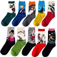Van Gogh Art Socks Harajuku Cute Cotton Pink Women Men Short Novelty Funny Character Pattern Korean Ankle with print