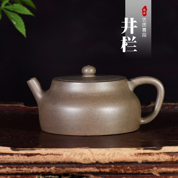 Ore Pottery Teapot Famous Full Manual Tea Set Gift Originality Customized Clear Ash Section Mud Pot Generation Deliver Goods